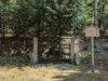 安曇陵墓参考地